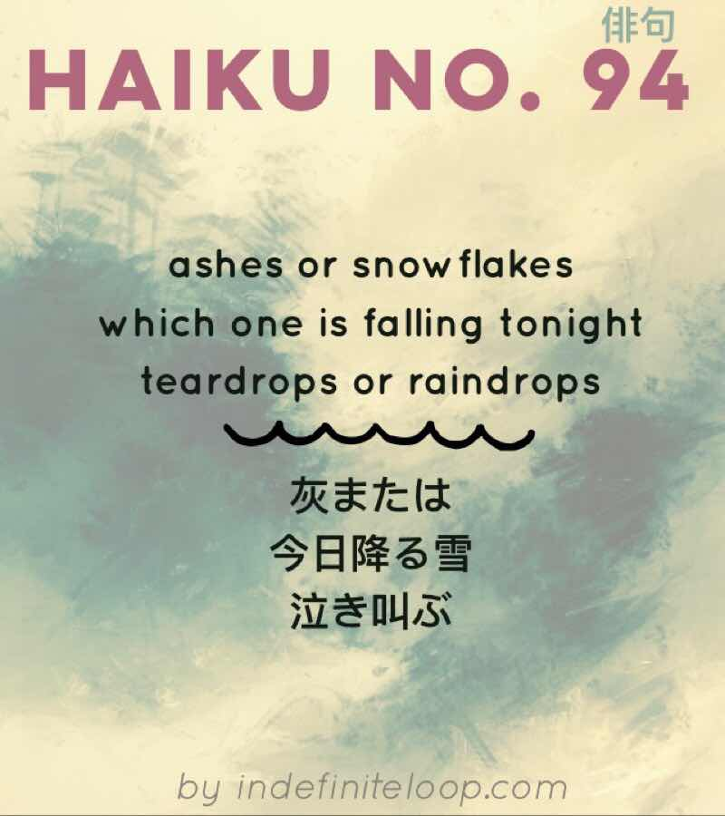 Haiku No. 94 - Blurred.
