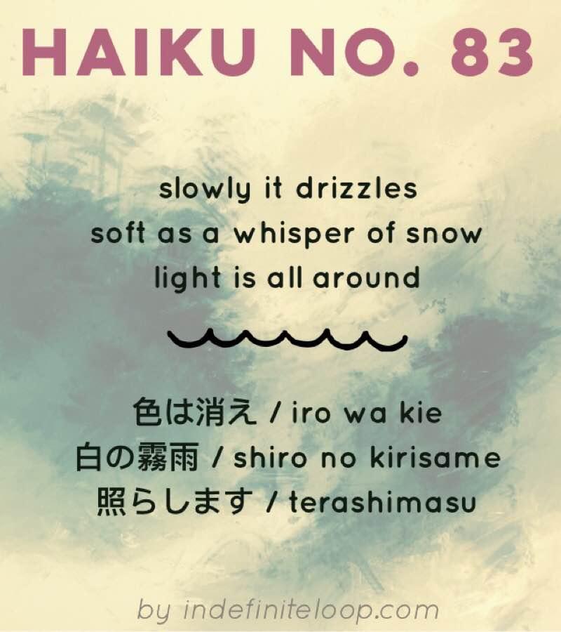 Haiku No. 83 - Whisper Of Snow.