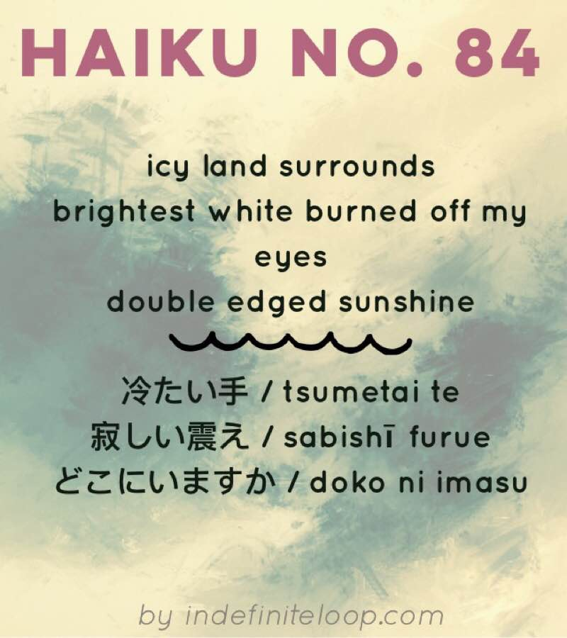 Haiku No. 84 - Burning Sunshine.