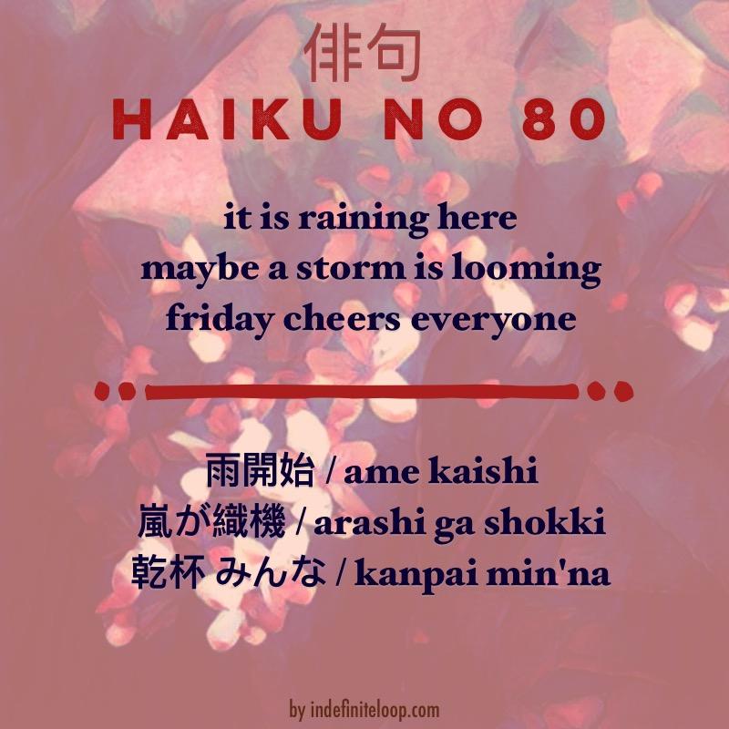 Haiku No. 80 - Friday's Bar.