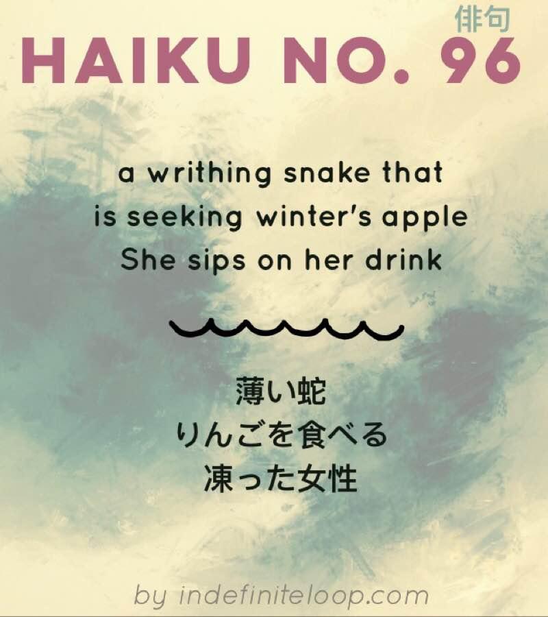 Haiku No. 96 - Tempting Apples.
