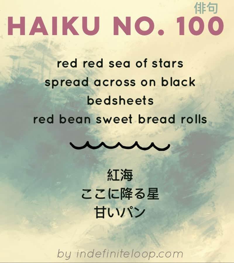 Haiku No. 100 - Anpan.