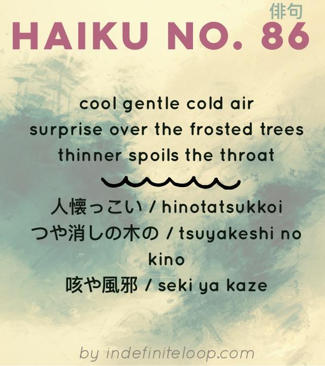 Haiku No. 86 - Caught Throat.