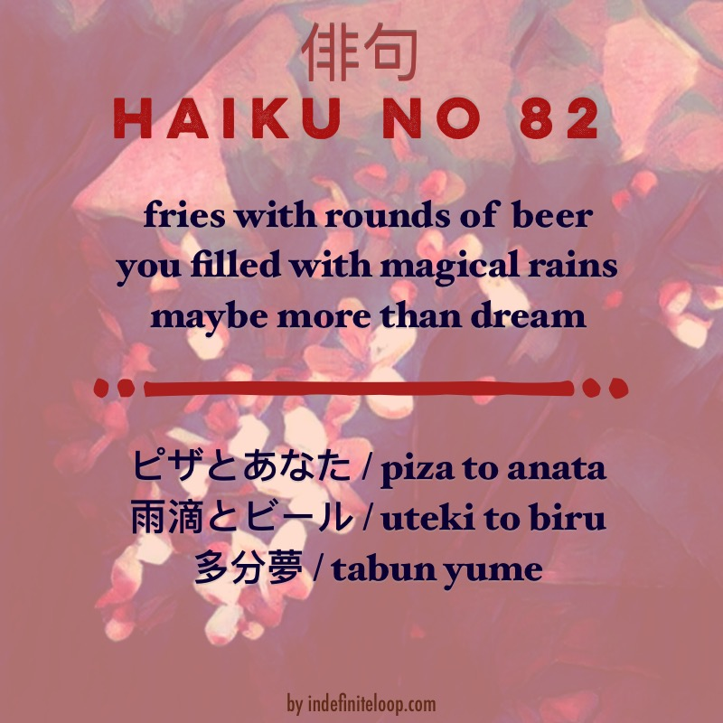 Haiku No. 81 - Wolf's Rain.